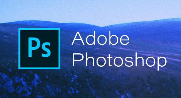 Adobe Photoshop 2020 New Crack