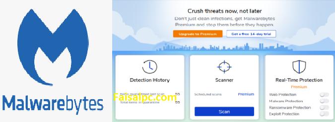 malwarebytes-license-key-1607184