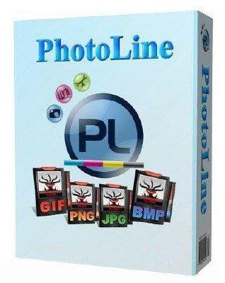 photoline-mac-2921584