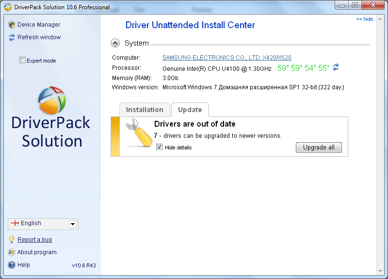 screen1-8073312