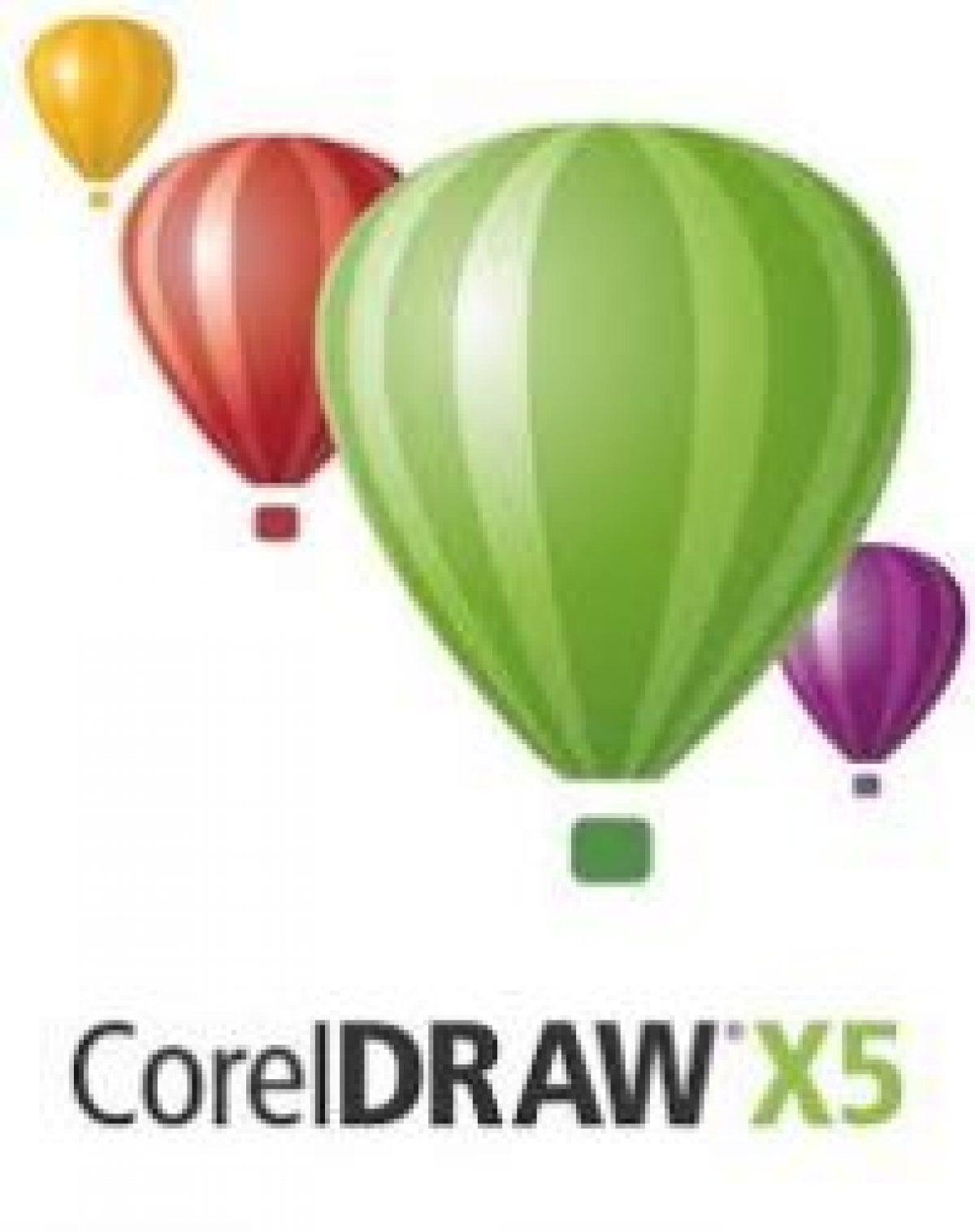 corel-draw-x5-keygen-activation-code-full-free-download-2-1-e1513186515901-1200x1515-3939277